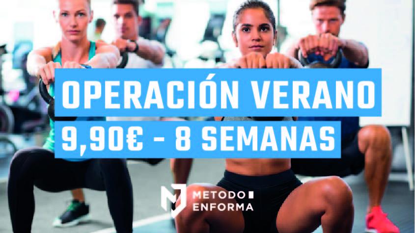 plan-operacion-verano-2020-01